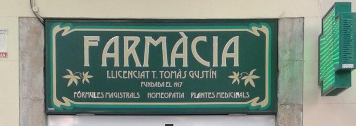 INSPECCIÓN DE FARMACIA ¿CÓMO AFRONTARLA?
